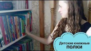 видео Стеллаж