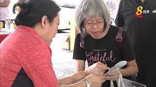 巴耶利峇乐龄人士 可在就近流动诊所做健康检查