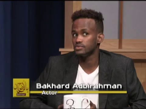BelAhdan, My conversation with Actor Barkhad Abdirahman,  Somali Americans telling their story!