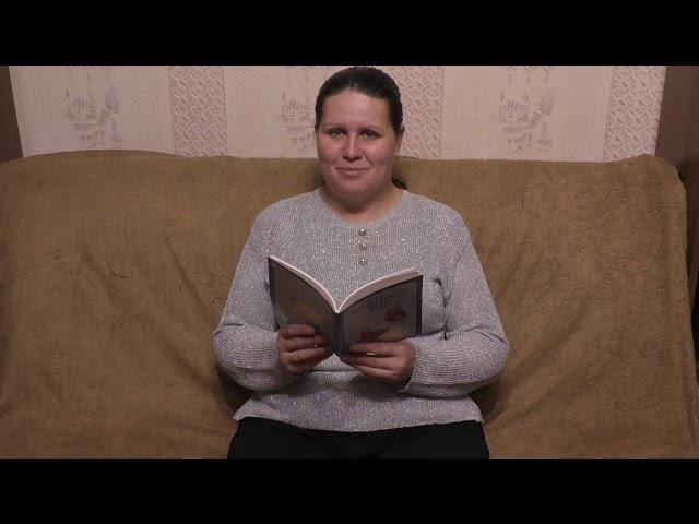 Изображение предпросмотра прочтения – НатальяПолухова читает произведение «Малыш» (Разные писатели )