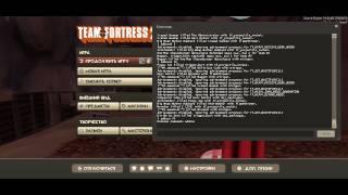 team fortress 2 обзор читов с ботами