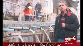 trout fish in swat valley pakistan sherin zada express news swat.flv