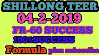 Shillong Teer 31-01-2019 | Shillong Teer Result | Shillong