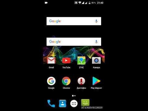 Как вернуть поисковую строку яндекс на экран андроида