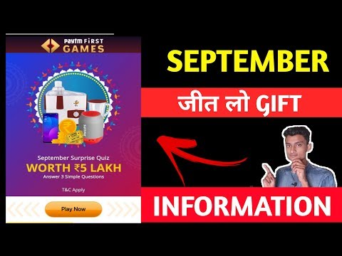 September gift offers 2019 - paytm first game - Best online earning game - likely aman - 동영상