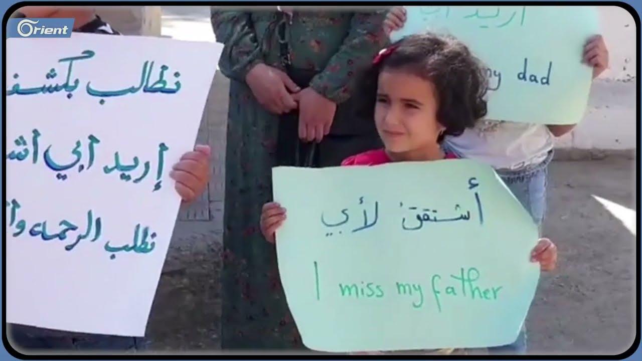 وقفة احتجاجية أمام مقر الأمم المتحدة في القامشلي مطالبة بكشف مصير المعتقلين في سجون ميليشيا -قسد-  - نشر قبل 20 ساعة