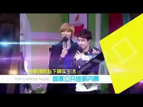 [PREVIEW] 120928 EXO-K - Mengniu Music Billboard Interview