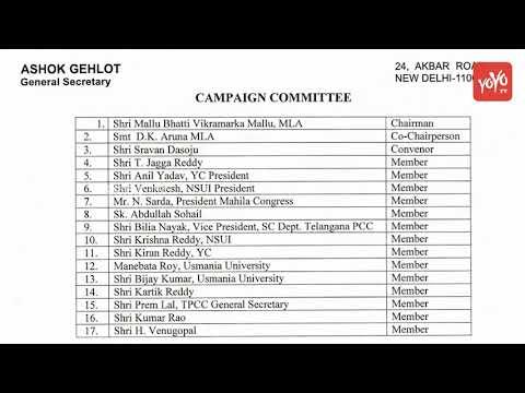 Rahul Gandhi Appointed Key Committees For Telangana Congress | Revanth Reddy | Uttam | YOYO TV
