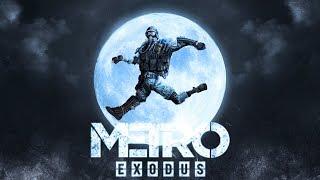 ПОЛЁТ НАД ЛУНОЙ в Metro Exodus