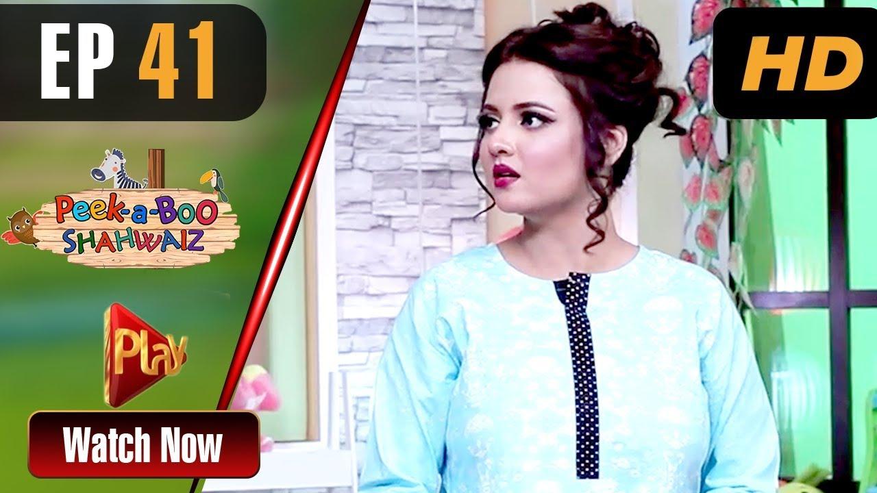 Peek A Boo Shahwaiz - Episode 41 Play Tv Apr 28
