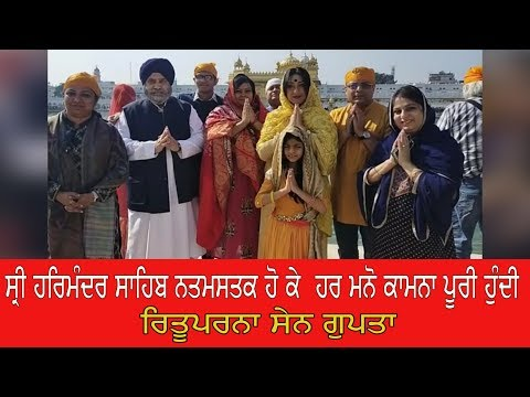 Punjabi Songs Online Listen and Download Videos, Images
