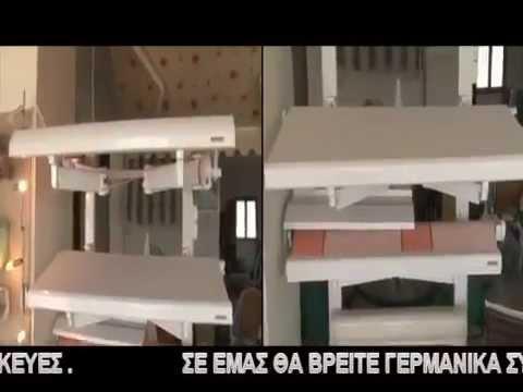 Τεντες,περγκολες,TENTOEXPRESS ΤΕΝΤΕΣ ΘΕΣΣΑΛΟΝΙΚΗ.flv