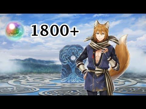 1800+ orbs for Kaden!!!   Kitsune and Wolfskin Summoning Stream!!