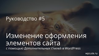 видео Создание дополнительных размеров изображений в WordPress