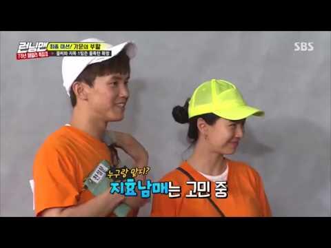 Song Ji Hyo funny RM 361