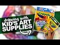 Making ART with CHEAP SUPPLIES?! | Crayola Art Challenge | Grade School Art Supplies