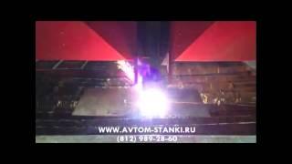 видео Виды обработки металла: лазерная резка и гравировка и не только