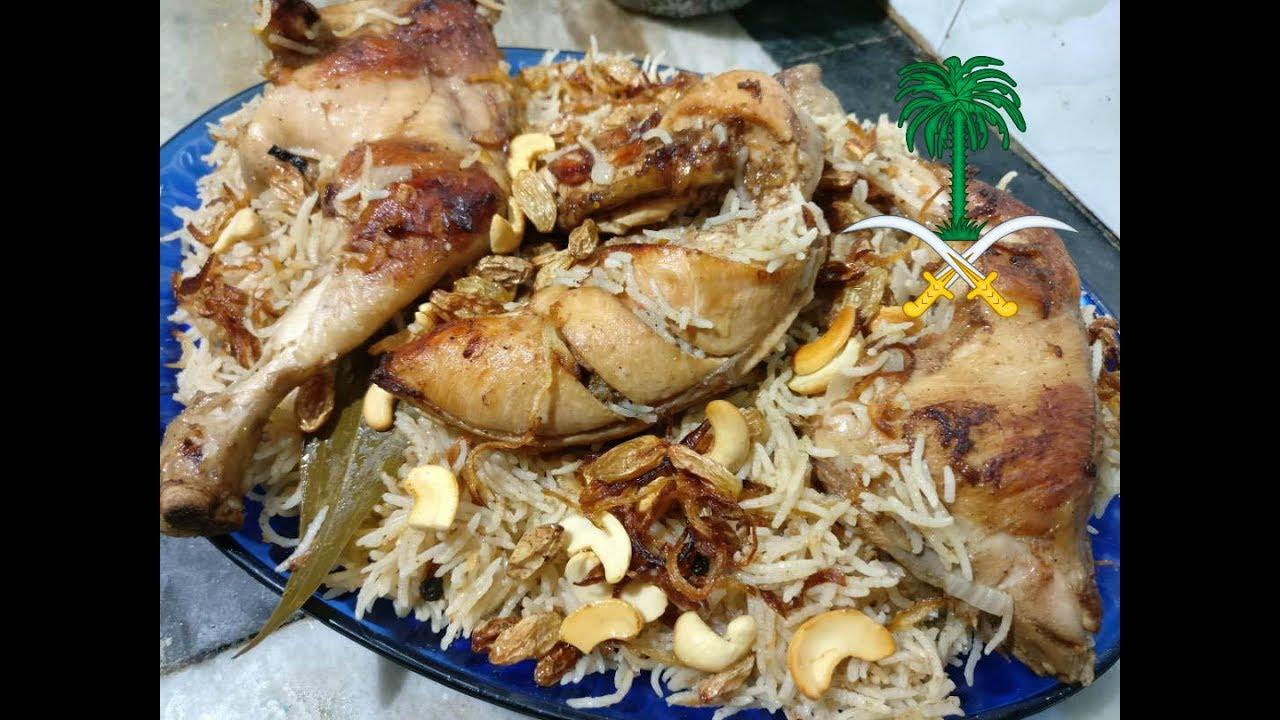 Kabsa Arabian Kabsa Chicken Kabsa Arabian Dish Eid