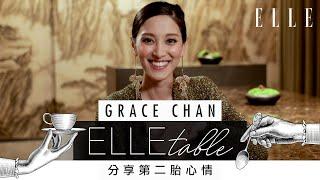 陳凱琳 Grace Chan | 懷孕期間接受訪問!甜笑分享懷第二胎心情 | ELLE HKELLETable
