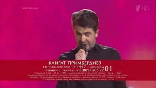Кайрат Примбердиев  Голос 5-сезон Полуфинал 23.12.2016
