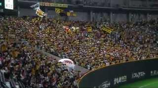 阪神タイガース応援歌-「チャンス襲来」