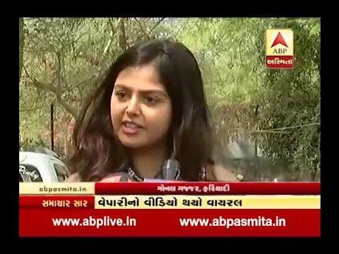 Gujarati Actress Monal Gajjar Complain Against Man And Allegation On Man