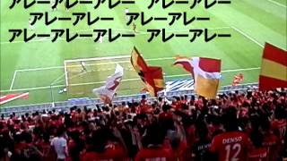 【名古屋グランパス】イエローサブマリン/【Nagoya Grampus】 Yellow Submarine thumbnail