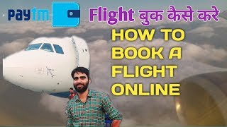 How to book a flight online||Paytm flight booking
