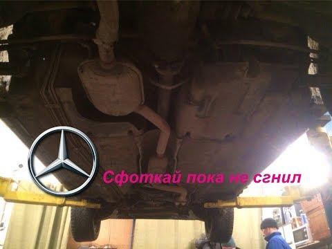 Mercedes 124 купе, который ездил каждый день. Mark ll 90 лучше?