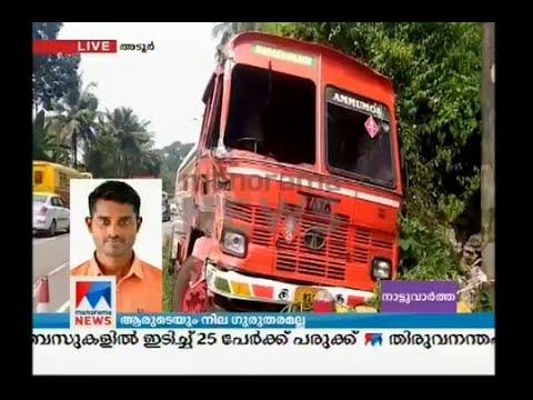Tanker-KSRTC Accident at Adoor