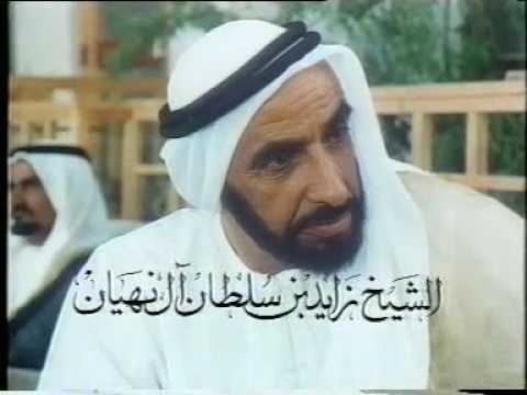 Words into Action ..... Achievements of Sheikh Zayed bin Sultan Al Nahyan - may God rest his soul