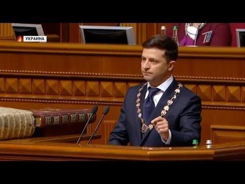 Президент - не икона: Владимир Зеленский принес присягу украинскому народу