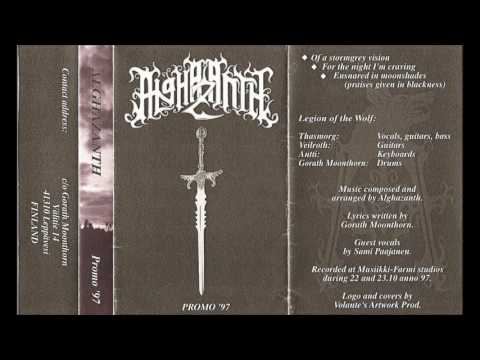 Alghazanth Promo '97 Full Album