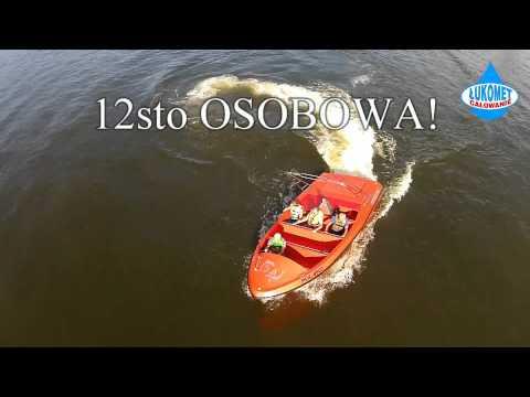 Water Jet Boat Mamba Shotover OSA Warsaw