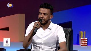الحبيب اشقاني شوقو | حسين الصادق اغاني و اغاني 2021