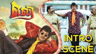 Eli Tamil Movie | Intro Scene | Vadivelu | Sadha | Pradeep Rawat | UIE Movies