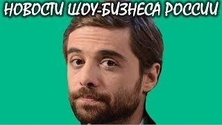 Глинников рассказал о совместной жизни с Никулиной. Новости шоу-бизнеса России.