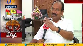 Mahakutami will Definitely Win | Interview With Medchal Congress Candidate K. Laxma Reddy