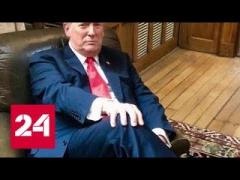 В Англии Трамп посидел в кресле Черчилля и дал указания королеве - Россия 24