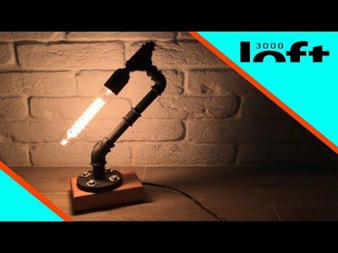 Необычный светильник для интерьера в стиле лофт из бетона и пластиковой бутылки