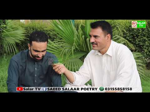 jan muhammad pareshan new pashto poetry || pashto poetry