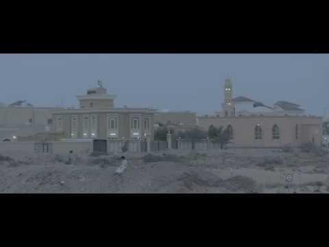 ABDULLAH - Official Teaser - Emirati Feature Film