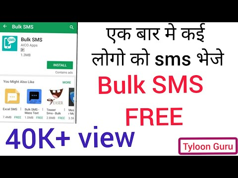 How To Send Bulk SMS From Android Mobile ?
