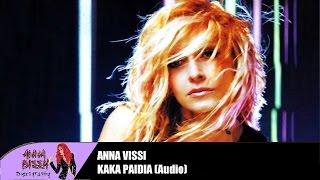Άννα Βίσση - Κακά Παιδιά (Audio) Resimi