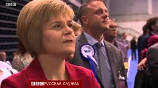 Шотландия: националисты проиграли референдум