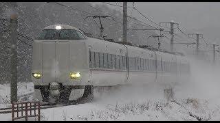 2018/01/25 5086M 特急 はしだて6号 287系(FA02編成)