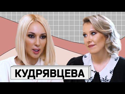ЛЕРА КУДРЯВЦЕВА: Энциклопедия