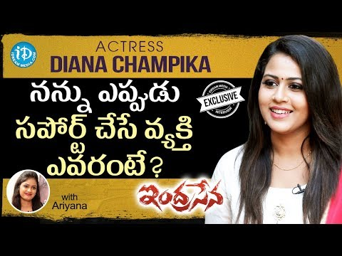 Indrasena Movie Actress Diana Champika Exclusive Interview || Talking Movies With IDream
