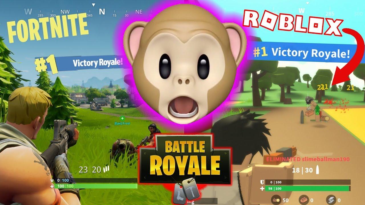 Victory Royale Roblox Fortnite Island Royale Youtube