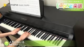 使用した楽譜はコチラ http://www.print-gakufu.com/score/detail/96233...